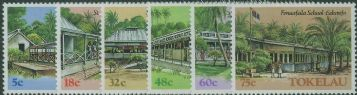 TOK SG130-5 Tokelau Architecture (2nd issue) Hospitals and Schools set of 6